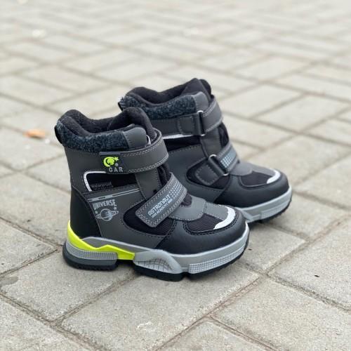Термо-ботинки 1441