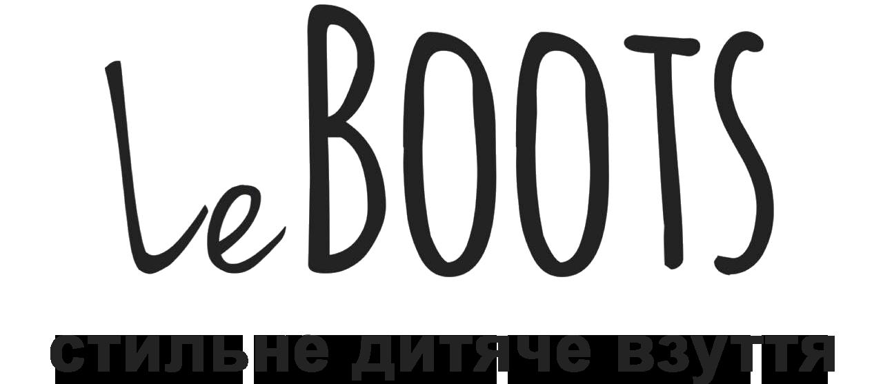 Магазин детской обуви leBoots